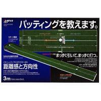 ASAHI GOLF(朝日ゴルフ)ゴルフ ゴルフ用品アクセサリー 練習グッズ パッティングを教えます パターレッスンプロG TR-429 メンズ