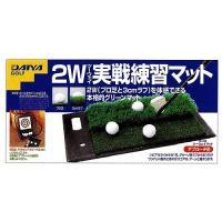 ASAHI GOLF(朝日ゴルフ)ゴルフ ゴルフ用品アクセサリー 練習グッズ 2ウェイ実戦練習マット ツーウェイマット TR-408 メンズ