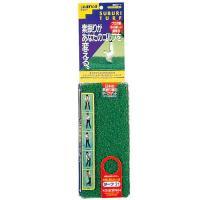 ASAHI GOLF(朝日ゴルフ)ゴルフ ゴルフ用品アクセサリー 素振りターフ MT-401 メンズ