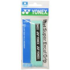 YONEX(ヨネックス)ラケットスポーツ グリップテープ ウエットスーパーエクセルGRIP AC106 グリーン