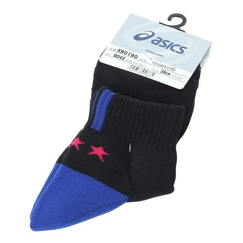 ASICS(アシックス)バスケットボール メンズソックス 靴下 ベリーショートソックス 27-29 XB019G 9045  28