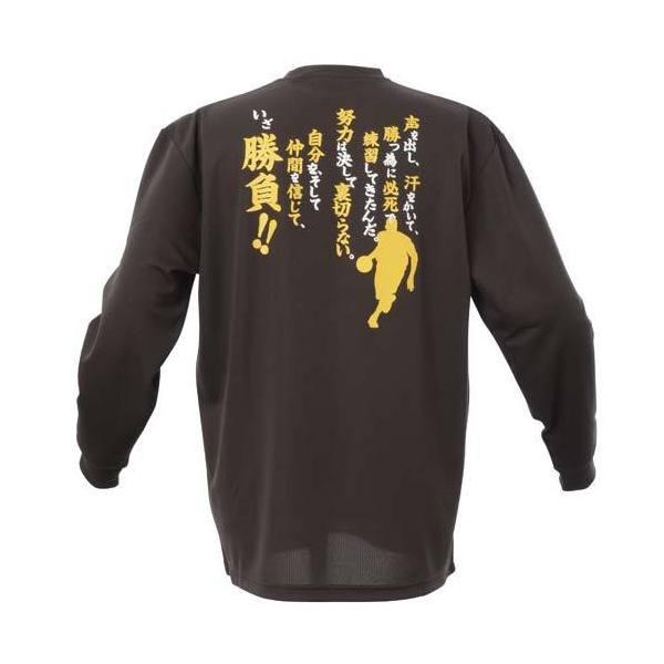 (セール)s.a.gear(エスエーギア)バスケットボール メンズ 長袖Tシャツ 長袖メッセージTシャツ 勝負 S13-103-001 BRN メンズ BROWN