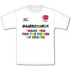 ミズノ メンズスポーツウェア 半袖機能Tシャツ がんばれ!ニッポン!THANKYOU Tシャツ 32JA-351001 メンズ WHITE