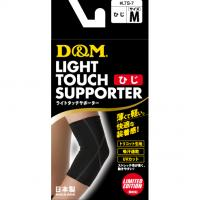 D&M(ディーアンドエム)サポーター 保護サポーター LT SUPPORTER ELBOW LTS-7 L