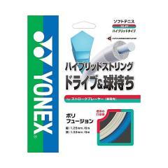 YONEX(ヨネックス)ソフトテニス ストリングス ポリフュージョン SG-PF 116 W/RB