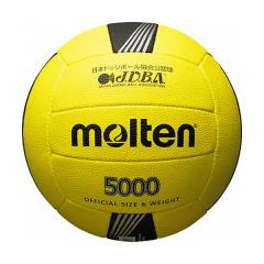 molten(モルテン)その他競技 体育器具 ドッジボール ジュニアトイ 3号 検定球 D3C5000 3 YEL