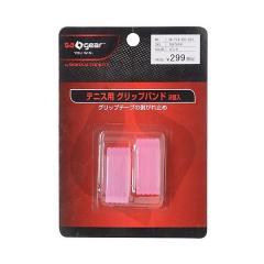 (セール)s.a.gear(エスエーギア)ラケットスポーツ グッズアクセサリー グリップバンド 2個 SA-Y14-201-022 PNKPNK