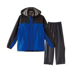 (送料無料)MIZUNO(ミズノ)トレッキング アウトドア ジュニアレインウェア ベルグテックEX レインスーツ A2JG440125 ジュニア BLUE