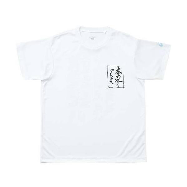 (セール)ASICS(アシックス)バレーボール 半袖Tシャツ 半袖プリントTシャツ XW665N 01B WHT WHITE