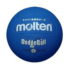 molten(モルテン)その他競技 体育器具 ドッジボール ジュニアトイ 教育用ボール 2号球 MD202B 2 BLU