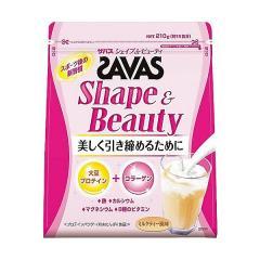10%OFFクーポン対象商品 SAVAS(ザバス)ビューティー フィットネス ダイエット SHAPE BEAUTY CZ7434 クーポンコード:KZUZN2T