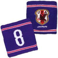 (セール)JFA(ジェイエフエー)サッカー 日本代表 リストバンド #8 11-06195Z