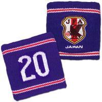 (セール)JFA(ジェイエフエー)サッカー 日本代表 リストバンド #20 11-06207Z