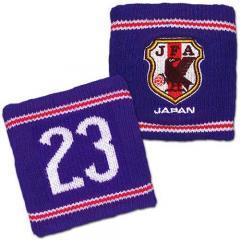 (セール)JFA(ジェイエフエー)サッカー 日本代表 リストバンド #23 11-06210Z