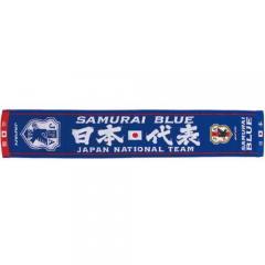 (セール)JFA(ジェイエフエー)サッカー 日本代表 タオルマフラー エンブレム 11-06299Z