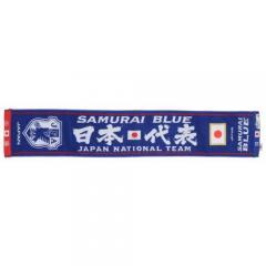 JFA(ジェイエフエー)サッカー 日本代表 日本代表 タオルマフラー/日の丸 11-06300Z