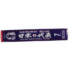 JFA(ジェイエフエー)サッカー 日本代表 タオルマフラー #7 11-06310Z