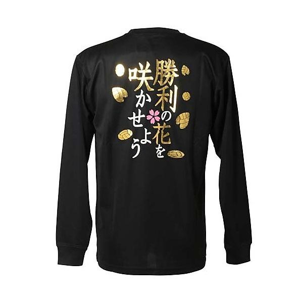 (セール)s.a.gear(エスエーギア)バレーボール 長袖Tシャツ 長袖メッセージTシャツ 勝利 SA-F14-104-024 BLK BLACK