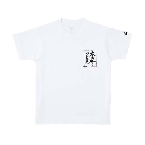 (セール)ASICS(アシックス)バレーボール 半袖Tシャツ 半袖プリントTシャツ XW669N 01B WHT WHITE