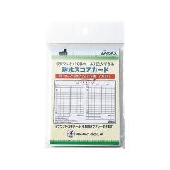 ASICS(アシックス)パークゴルフ 耐水スコアカード(4枚セット)GGP623.F F