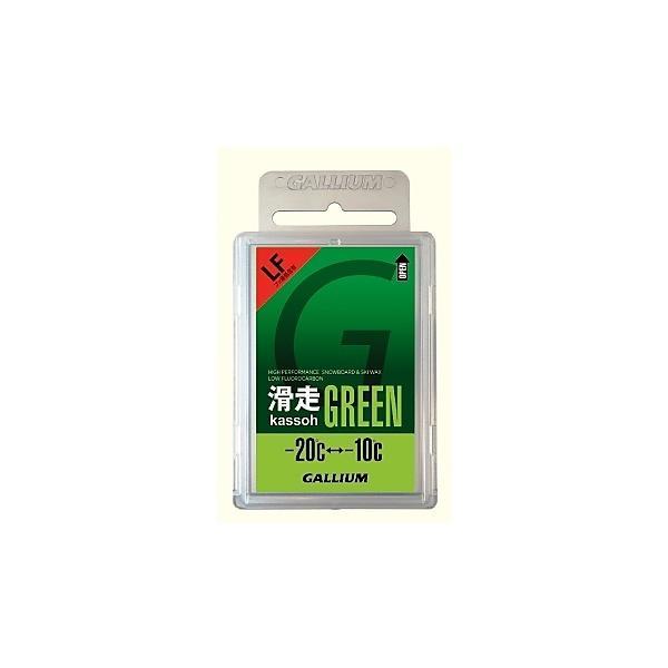 GULLIUM(ガリウム)ウインター ワックス チューンナップ用品 KKASO GREEN SW2123
