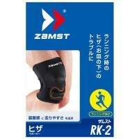 ZAMST(ザムスト)サポーター ひざ RK-2 L 372903