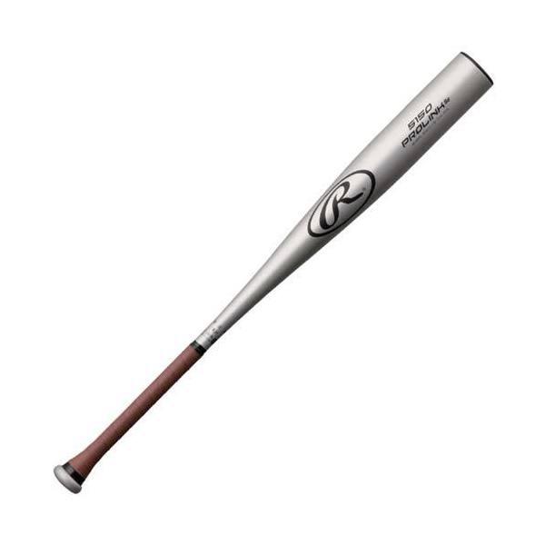 (送料無料)Rawlings(ローリングス)野球 硬式メタルバッド プロリンク84 BH5PL SIL 84 メンズ