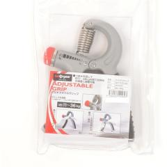 s.a.gear(エスエーギア)フィットネス 健康 グリップ AJUSTER HANDGRIP SA-Y15-203-035