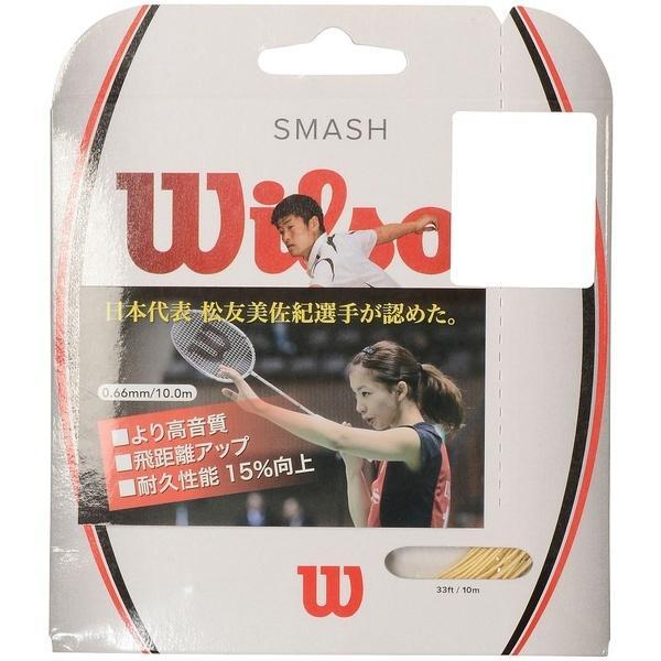 WILSON(ウィルソン)バドミントン ストリングス SMASH 66 GOLD WRR9429GO 0.66 GLD