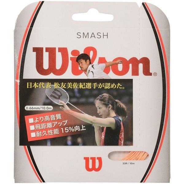WILSON(ウィルソン)バドミントン ストリングス SMASH 66 ORANGE WRR9429OR 0.66 ORG