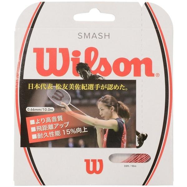 WILSON(ウィルソン)バドミントン ストリングス SMASH 66 RED WRR9429RD 0.66 RED
