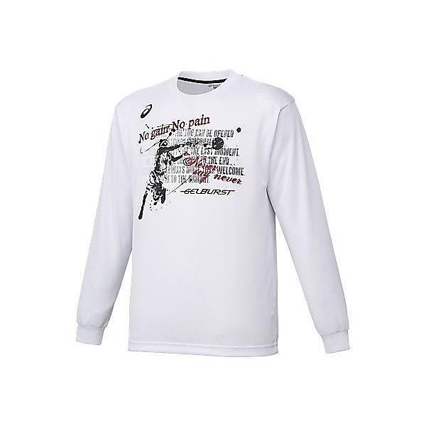 ASICS(アシックス)バスケットボール メンズ 長袖Tシャツ プリントTシヤツLS GB XB6562 01B WHT