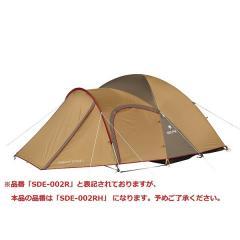 (送料無料)Snow Peak(スノーピーク)キャンプ用品 ファミリーテント AMENITYDOME S SDE-002R