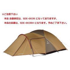 (送料無料)Snow Peak(スノーピーク)キャンプ用品 ファミリーテント AMENITYDOME L SDE-003R