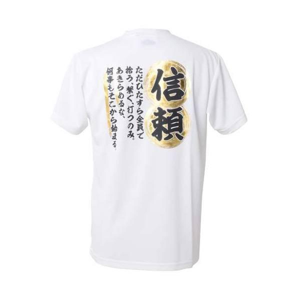 (セール)s.a.gear(エスエーギア)バレーボール 半袖Tシャツ 半袖メッセージTシャツ 信頼 SA-S15-104-006 WHT