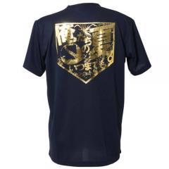 (セール)s.a.gear(エスエーギア)野球 半袖Tシャツ 半袖メッセージTシャツ 俺たちの夏 SA-S15-101-005 メンズ ネイビー