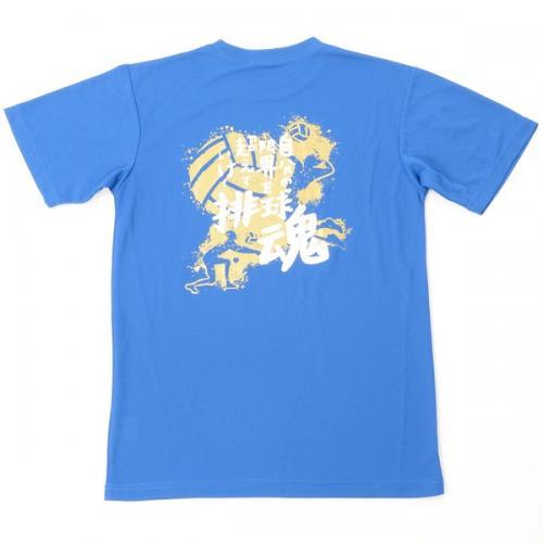 (セール)s.a.gear(エスエーギア)バレーボール 半袖Tシャツ 16SSメッセージTシャツ 排球魂 SA-S16-104-009 ロイヤルブルー