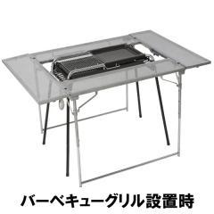 (セール)Alpine DESIGN(アルパインデザイン)キャンプ用品 ファミリーテーブル 2WAYフォールディングバーベキューテーブル 80X120 AD-S16-402-033