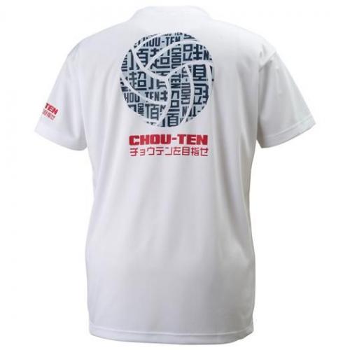 (セール)MIZUNO(ミズノ)バレーボール 半袖プラクティスシャツ プラクティスシャツ V2MA608501 ホワイト