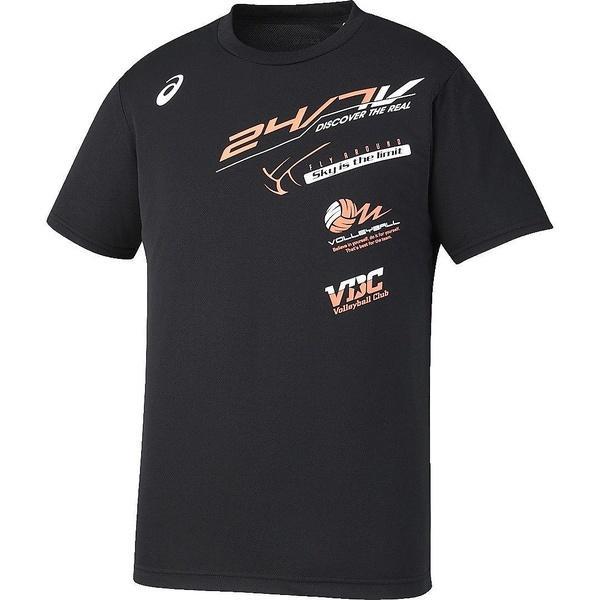 (セール)ASICS(アシックス)バレーボール 半袖プラクティスシャツ プリントTシヤツHS XW685N.90A BLK
