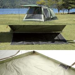 (送料無料)LOGOS(ロゴス)キャンプ用品 ファミリーテント PANELスクリーンドゥーブルチャレンジセット 71809531