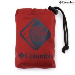 <LOHACO> (セール)Columbia(コロンビア)トレッキング アウトドア ザックカバー 100000パックカバー15-25 PU1500-687 O/S 687画像