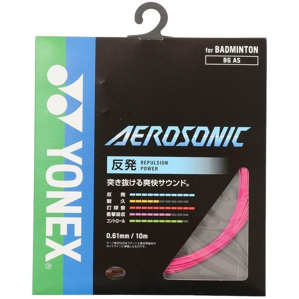 (セール)YONEX(ヨネックス)バドミントン ストリングス エアロソニック BGAS ブライトピンク