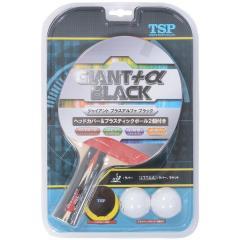 TSP(ティーエスピー)卓球 卓球ラケット ジャイアント+Α BLACK 25570