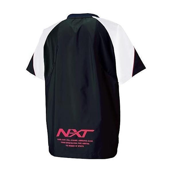 (セール)MIZUNO(ミズノ)バレーボール ウェア ムーヴウィンドブレーカーシャツ V2ME650297 ブラックxディーバピンク
