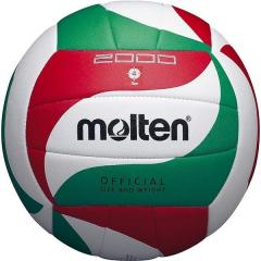 molten(モルテン)バレーボール 5号ボール ミシン縫いバレーボール V4M2000 4号球 白x赤x緑