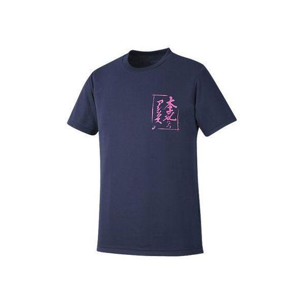 (セール)ASICS(アシックス)バレーボール 半袖Tシャツ プリントTシャツHS XW686N.50C NVY