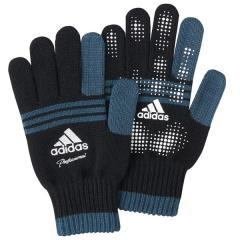 (セール)adidas(アディダス)野球 その他ウェアアクセサリー PROFESSIONAL ニットグローブ BVS81 AZ4175 メンズ ブラック/マットシルバー