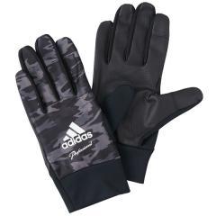 (セール)adidas(アディダス)野球 その他ウェアアクセサリー PROFESSIONAL ウォームグローブ BVT99 AZ4705 メンズ ブラック/マットシルバー