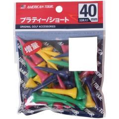 AMERICAN TOUR(アメリカンツアー)ゴルフ ゴルフ用品アクセサリー ATT-209  プラショート  40mm ATT-209